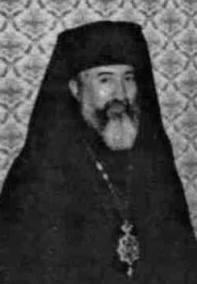 Архієпископ Вігілії Парижа