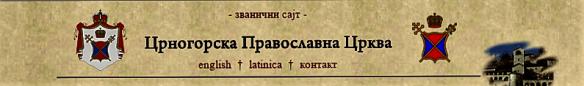 2016-10-01