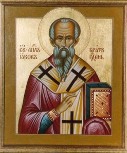 Apostol_Yakiv_brat-Gospoden