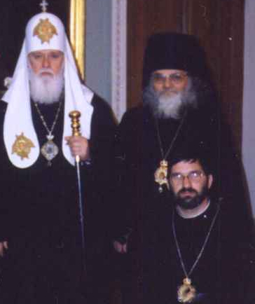 Sua Santità Filarete I, Patriarca di Kiev