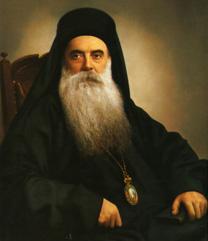 patriarch_athenagoras_official (1)